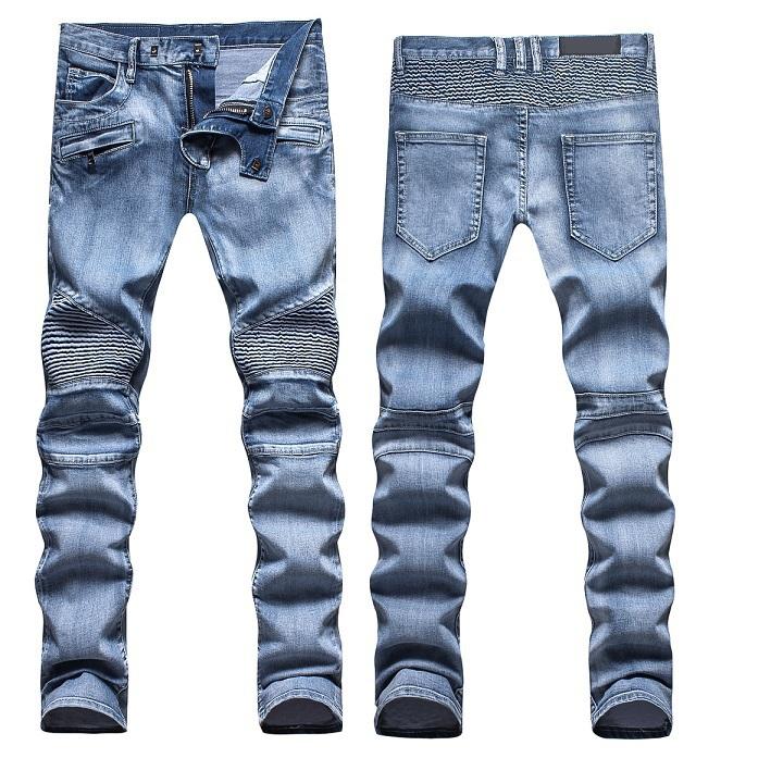 Mens Akademiks Jeans