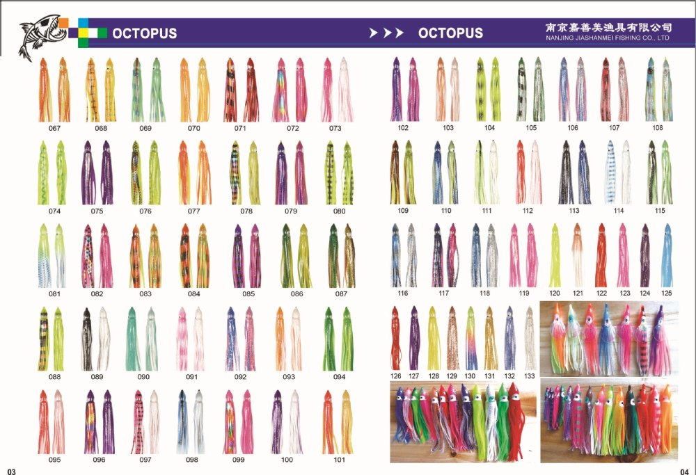 Plastic Small Size Squid Skirts Lure