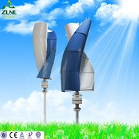 Low Price residential wind power generator for wholesale