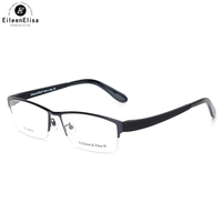 EE Titanium Optical Frames Men Half Rimless Titanium Glasses