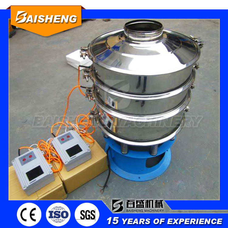 High efficiency GMP standard ultrasonic sieve vibrator separator for herbs