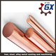 copper rod cast,copper rod 8mm of continuous casting