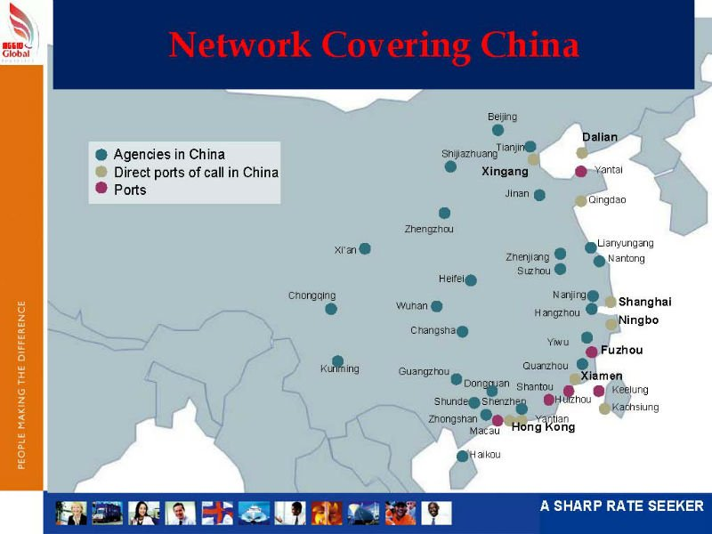 Network in China.jpg