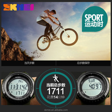 SKMEI pedometer watches digital watches online fancy sports watches