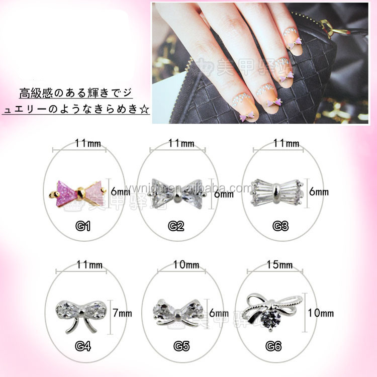 Purple Rhinestone Nail Decoration Elegant 3d Alloy Pearl Bow Tie Nail Art