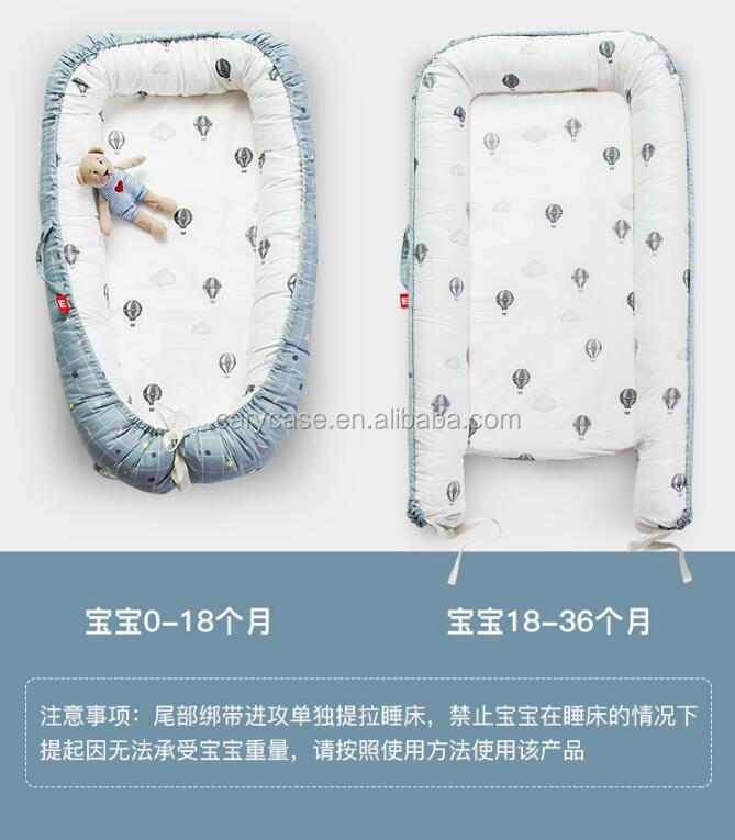 baby independent beds, good quality cotton infant beddings