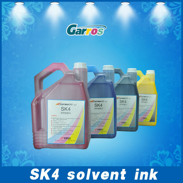 Pigment ink for cotton t-shirt textile printer with factory price