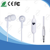2017 Wired Plastic New Earphone for MP3, MP4, Smartphones