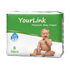 /product-detail/wholesale-prices-disposable-baby-pull-it-ups-diapers-in-bales-baby-diapers-wholesale-kenya-south-africa-62184403981.html