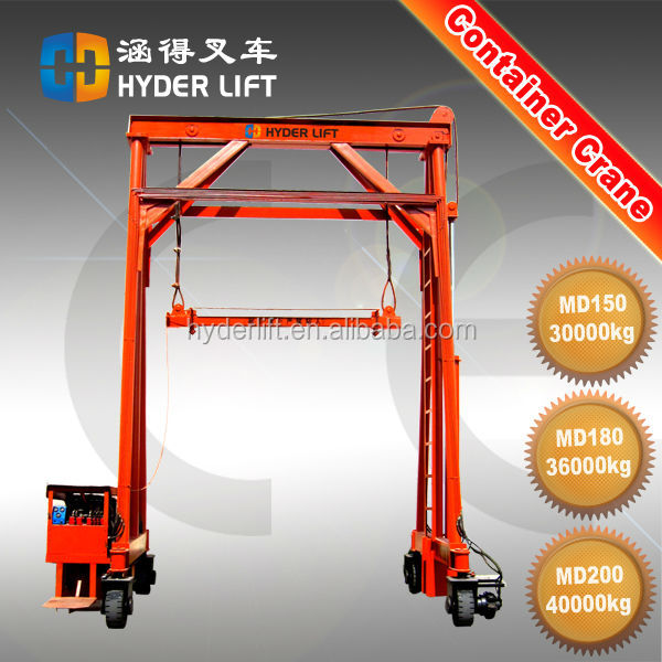 High quality 30T/36T/40T mobile harbour crane