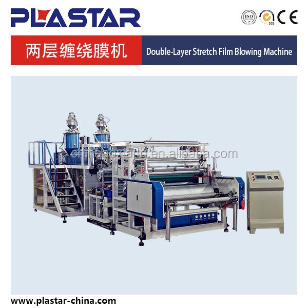 Automatic high speed double layers cast stretch film machine