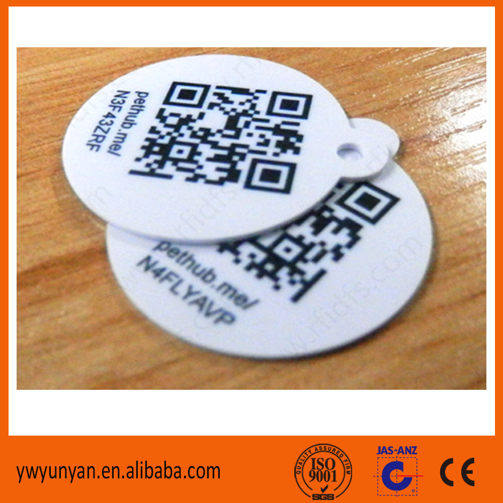 keychain card with QR code