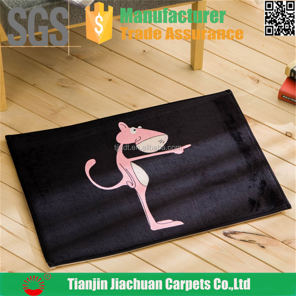 China Animal Shaped Rugs, China Animal Shaped Rugs Manufacturers And  Suppliers On Alibaba.com
