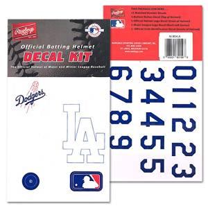 Baseball/Softball Batting Helmet MLB Decal Kit (Includes Official Team Logos Stickers, Major League Logo & Numbers).