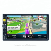 Bosstar 7 inch touch screen car stereo MP5 player