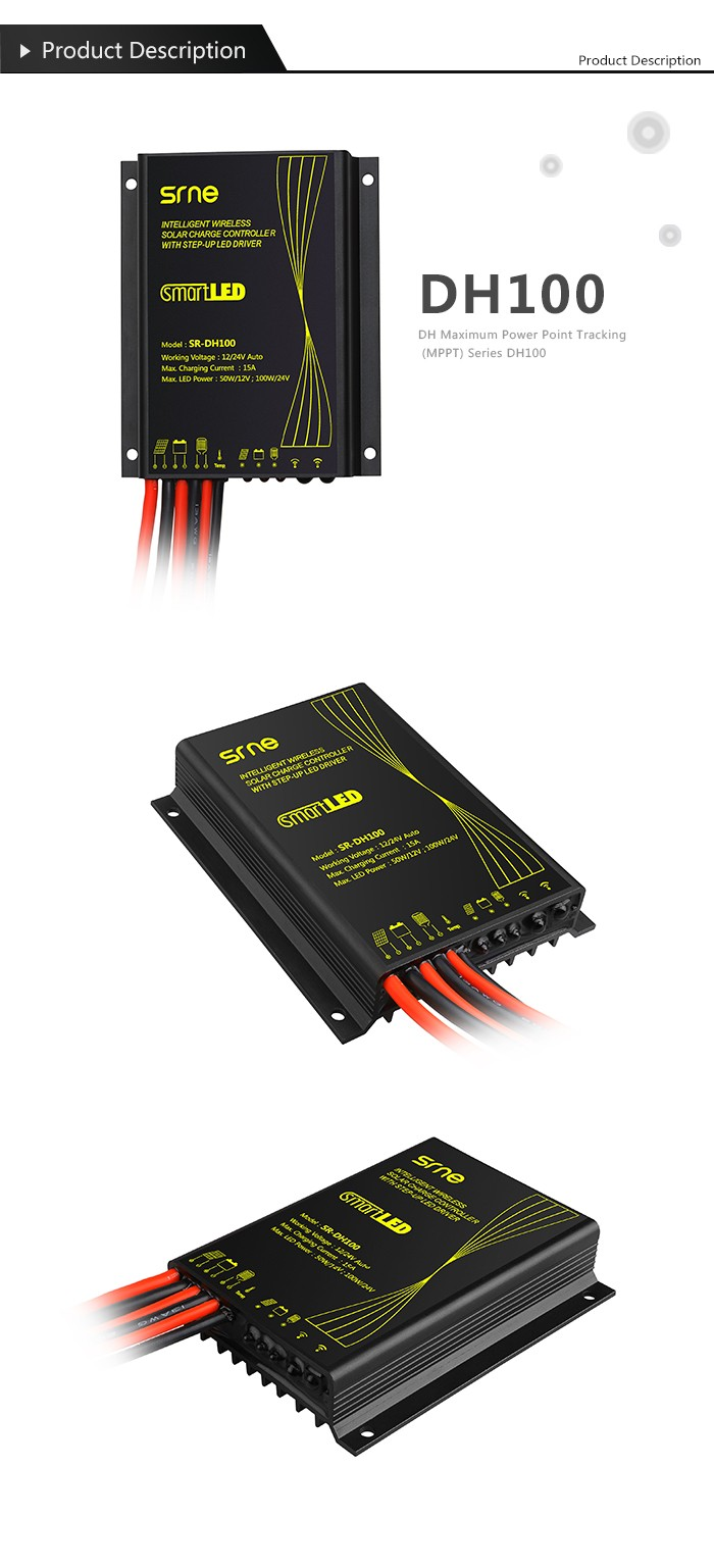 solar charge controller for solar road light SR-DH100