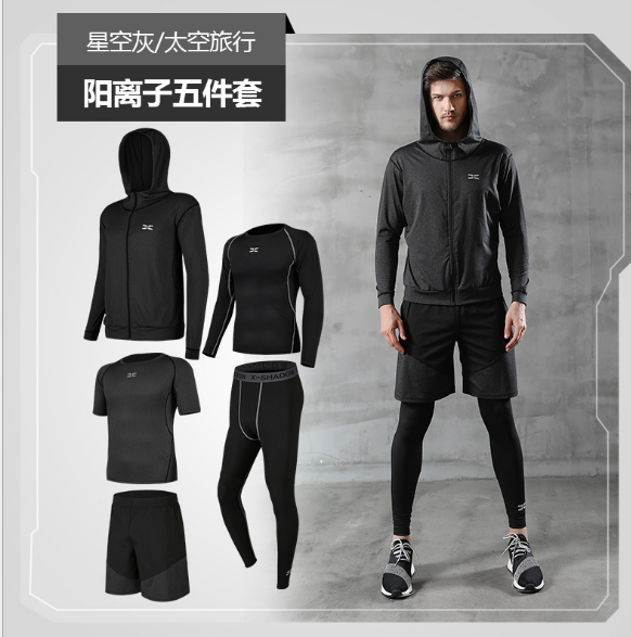 Men's Running Fitness Clothes Long Sleeve Gym <strong>Sports</strong> Suits Quick Dry Yoga Tights Three Piece Suit