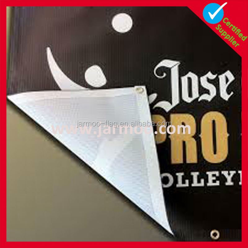 custom waterproof black flex banner