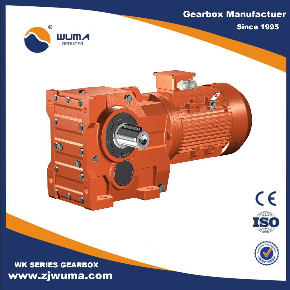 Inline helical gearbox for electric motors buy electric for Electric motor with gear reduction