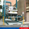 PJS Two post simple lifting automatic car elevator parking system