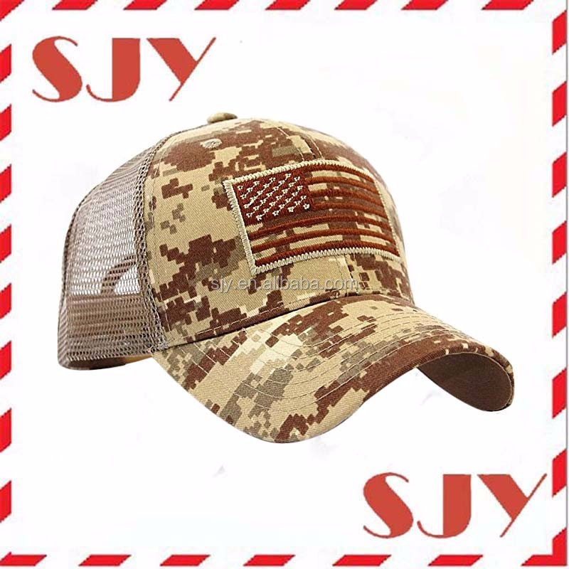 US Flag Patch Tactical Military Style Mesh Trucker Baseball Cap Hat