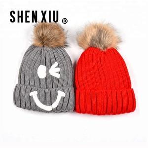 f30a3aa2f3a China logo winter wholesale 🇨🇳 - Alibaba