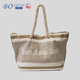 BSCI big ladies khaki fashionable handbag promotional canvas beach bag