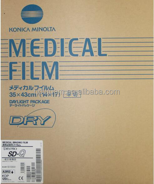 14x17 35x43 SD-Q SD-P laser madical konica x ray film for Drypro 873 732 793