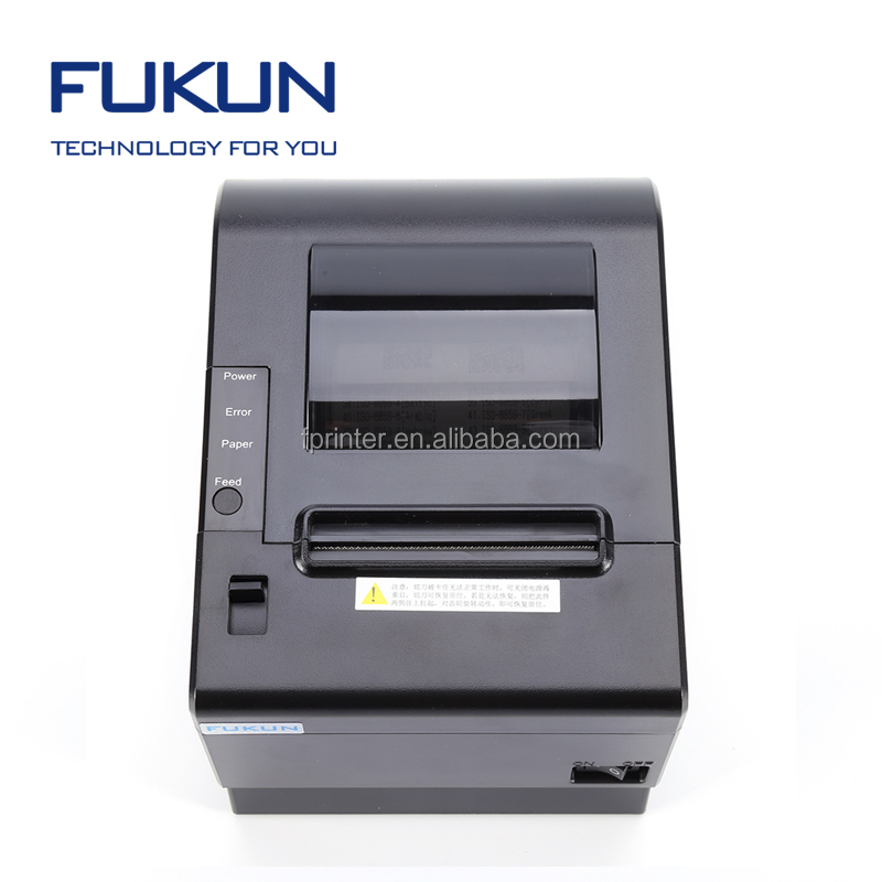 xprinter xp-c260k driver download