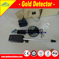 Low price gold precious metal detector