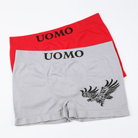 custom brand seamless mens boxer brief underwear