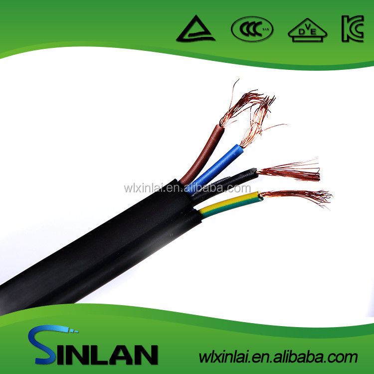 220v Black AWM flat cable