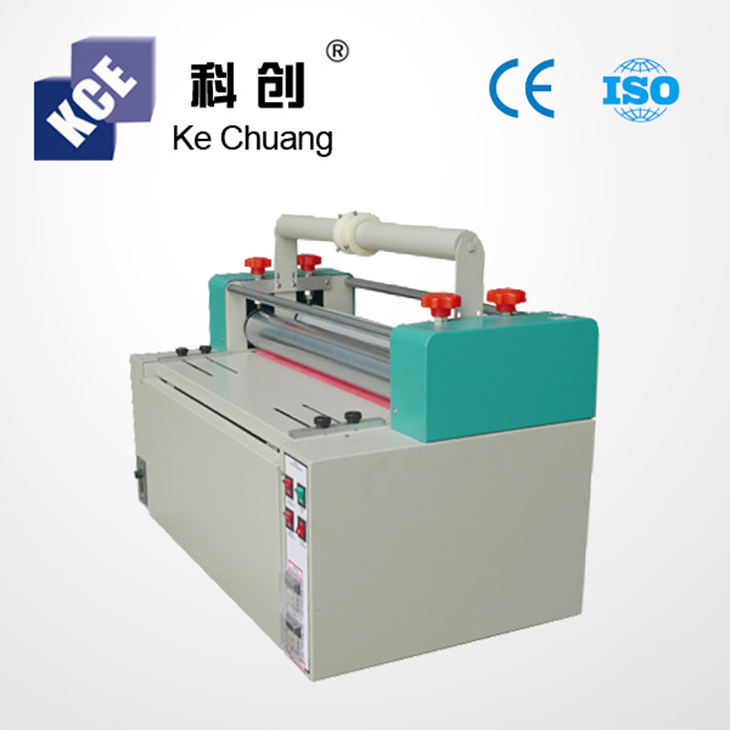 China supplier low price Menu Lamination machine