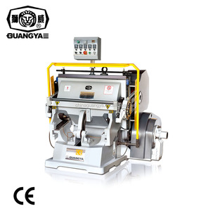ML-203+ PVC/PP die cut machine with heating