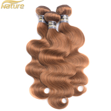 Cheap Brazilian human hair color #30 / Golden Brown body wave hair weave / bundles