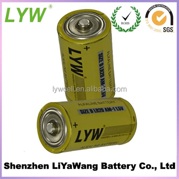 D zinc carbon battery R20 dry batteries d size r20p battery 1.5v um1 prices for pakistan market