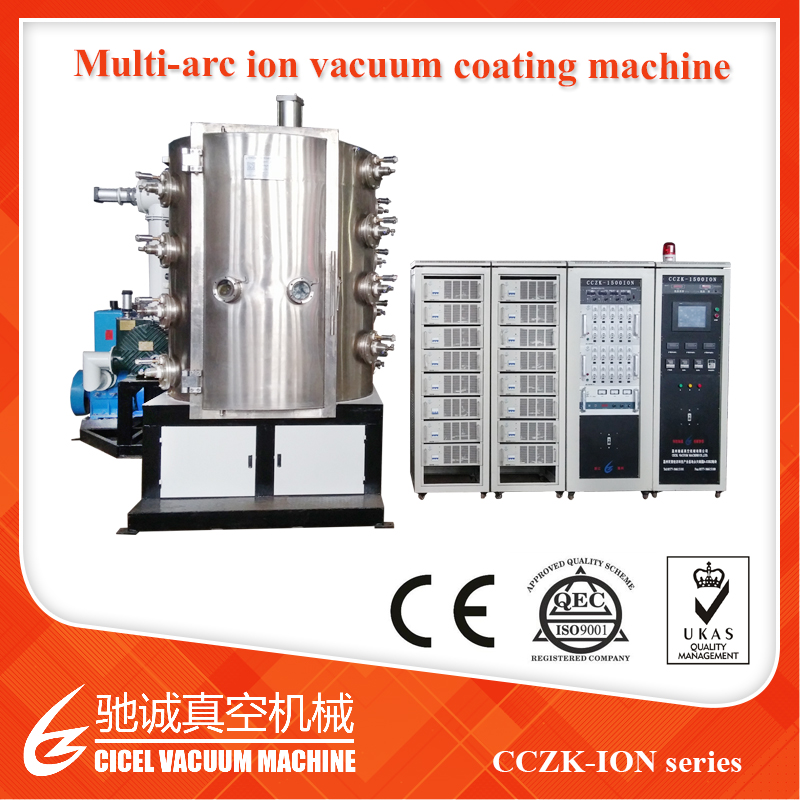 ion vacuum plating equipment/plasma Zinc coating/Plastic metallizing machine