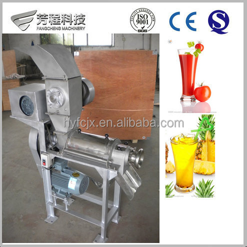 FC High Output Automatic small sugarcane juicer machine