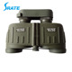 Illuminated Marine Military Binoculars Built -in Compass and Ranging Reticle for Boating