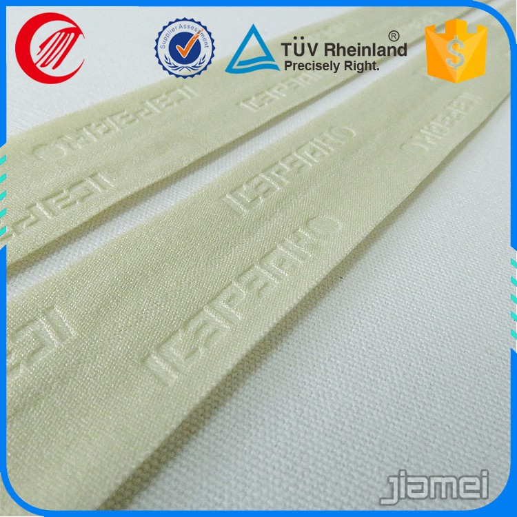 Knitted woven jacquard sewing elastic tape for underwear