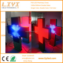 RGB pharmacy cross LED displays DIP outdoor hospital led signs P20 3D WIFI RF pharmacy cross sign