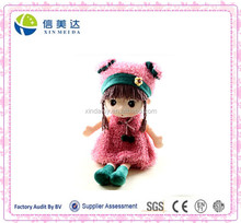 Plush Cute Soft Girl doll