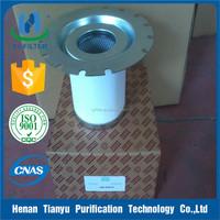 atlas copco compressor air oil separator 55170200305 for air compressor parts