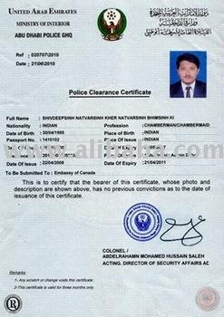 Police clearance certificate from uae dubai service in mumbai police clearance certificate from uae dubai service in mumbai delhi ahmedbad surat pune altavistaventures Gallery