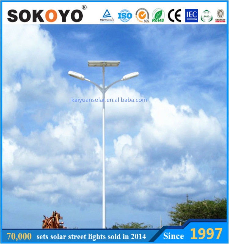 solar street light charge controller,2015 best quality High Power LED Solar Street Light / LED Street Light / Solar LED Street L