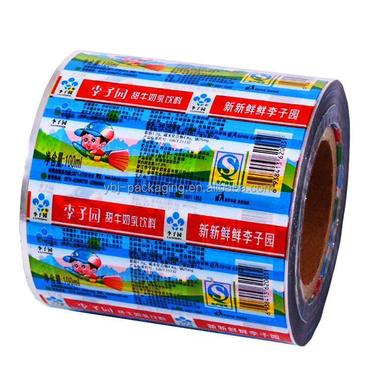 factory manufacture PVC heat shrink sleeve label in roll for milk beverage bottle