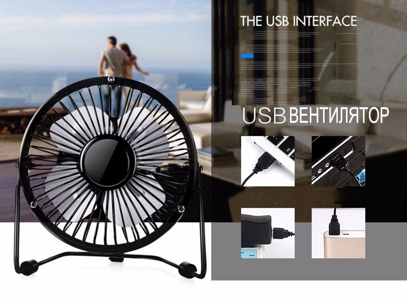 Venta al por mayor ventilador para oficina compre online for Ventiladores para oficina