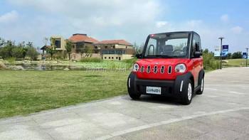 Jiayuan Eidola Left Steering Off Road Electric Vehicle