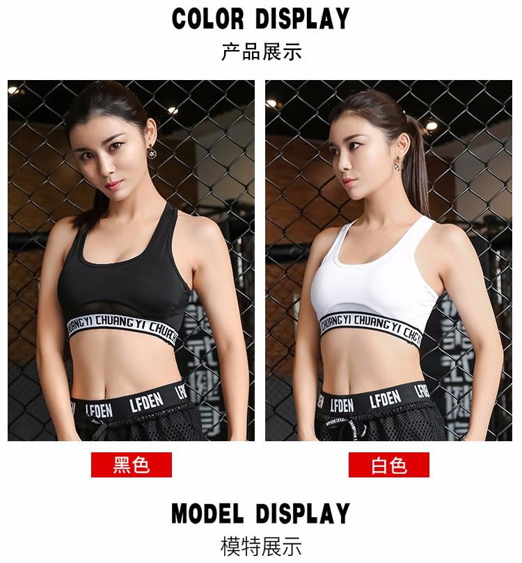 Workout Activewear 8