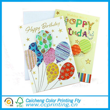 Direct Factory Sell Handmade 3d Folding Gift Birthday Card Buy